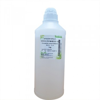 코코베타인(Cocoamidopropyl Betaine)